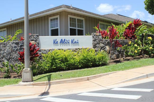 Entrance at Ke Alii Kai.
